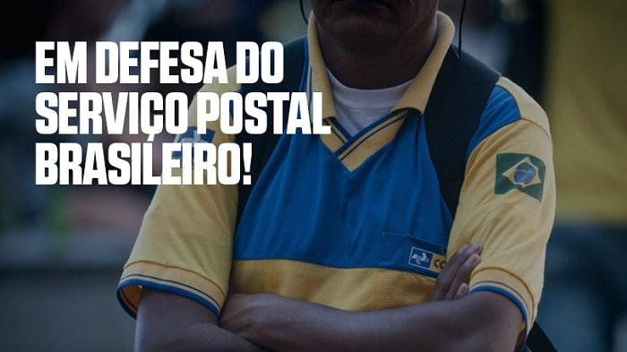 PRIVATIZAR AS ESTATAIS BRASILEIRAS SÓ É BOM PARRA OS EMPRESÁRIOS NACIONAIS E ESTRANGEIROS E PREJUDICA O POVO